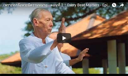 Audio studios Chiang Mai