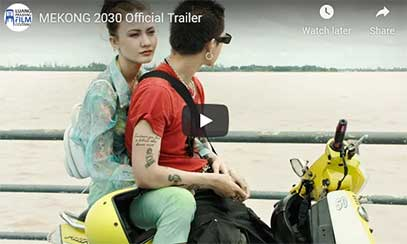 Mekong 2030 trailer